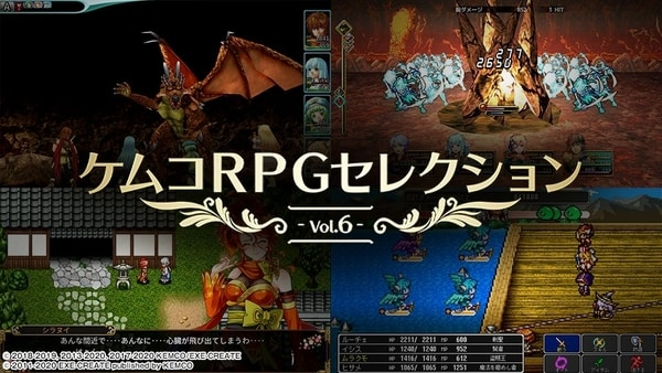 Kemco RPG Selection Vol. 6