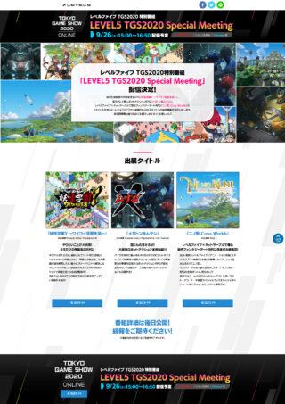 Level-5 announces TGS 2020 Online lineup, schedule