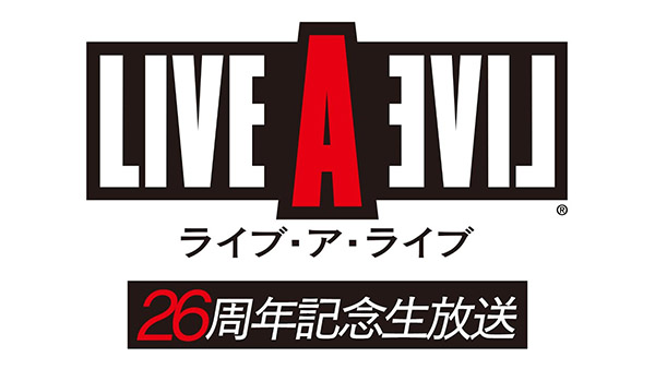 Live A Live 26th Anniversary Live Stream