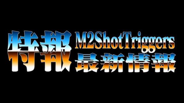 M2 ShotTriggers