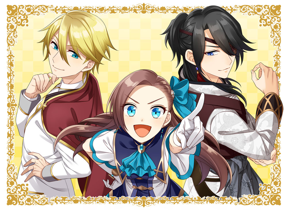 My Next Life as a Villainess: All Routes Lead to Doom! otome visual novel  announced - Gematsu