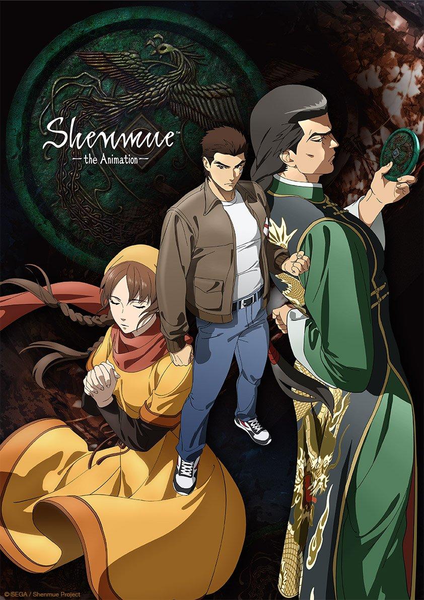 Shenmue the Animation  Анонсирован аниме-сериал по знаменитой игре