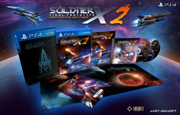 Soldner-X 2: Final Prototype Definitive Edition