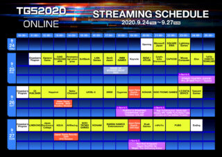 TGS 2020 Online official schedule announced