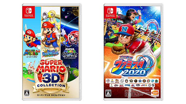 This Week's Japanese Game Releases: Super Mario 3D All-Stars, Pro Yakyu Famista 2020, more