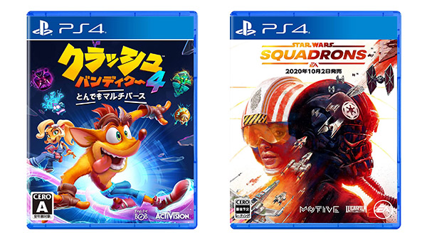 This Week's Japanese Game Releases: Crash Bandicoot 4: It's About Time, Star Wars: Squadrons, more