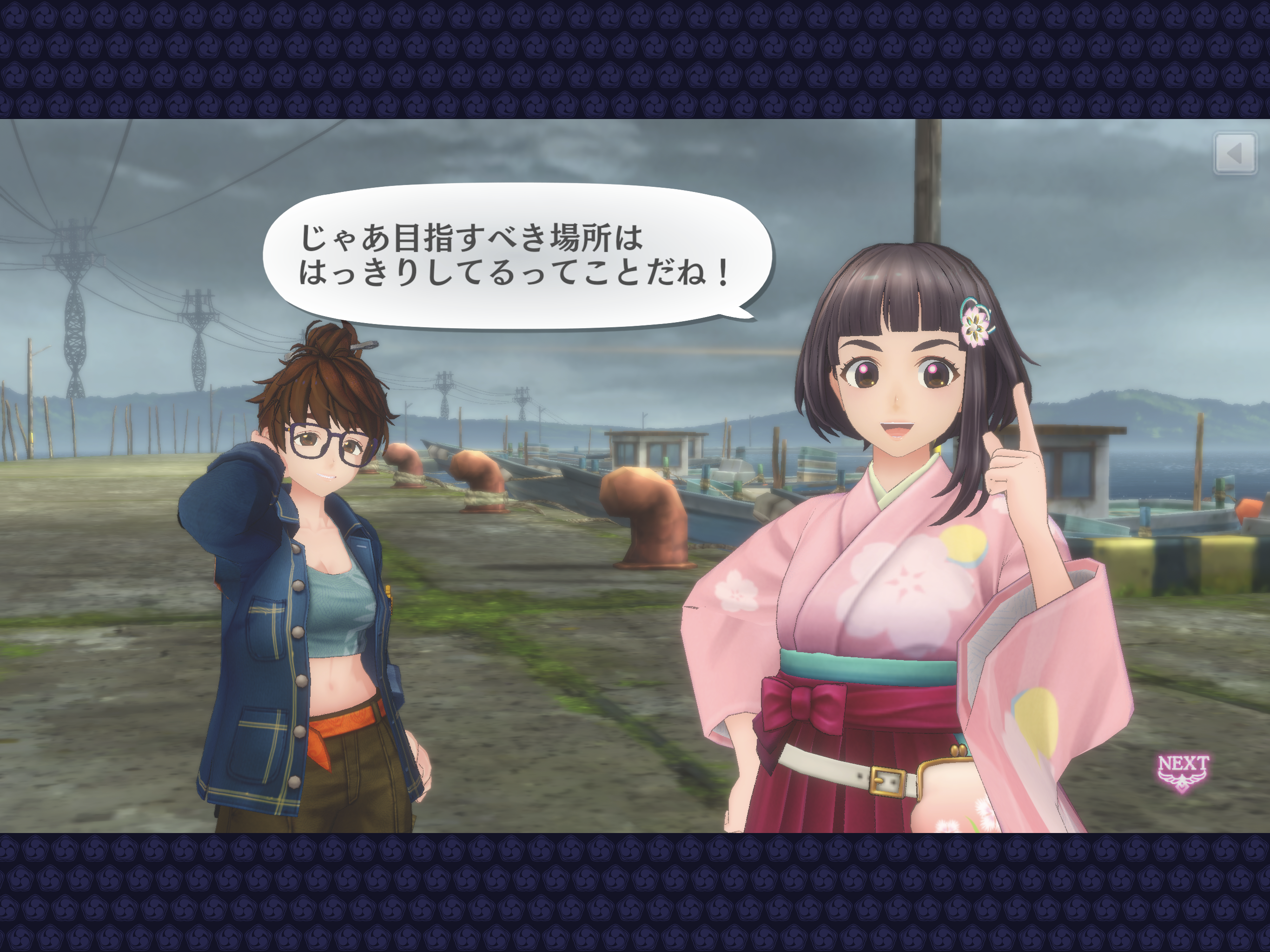 Sakura-Kakumei-Hanasaku-Otome-tachi_2020_09-02-20_003