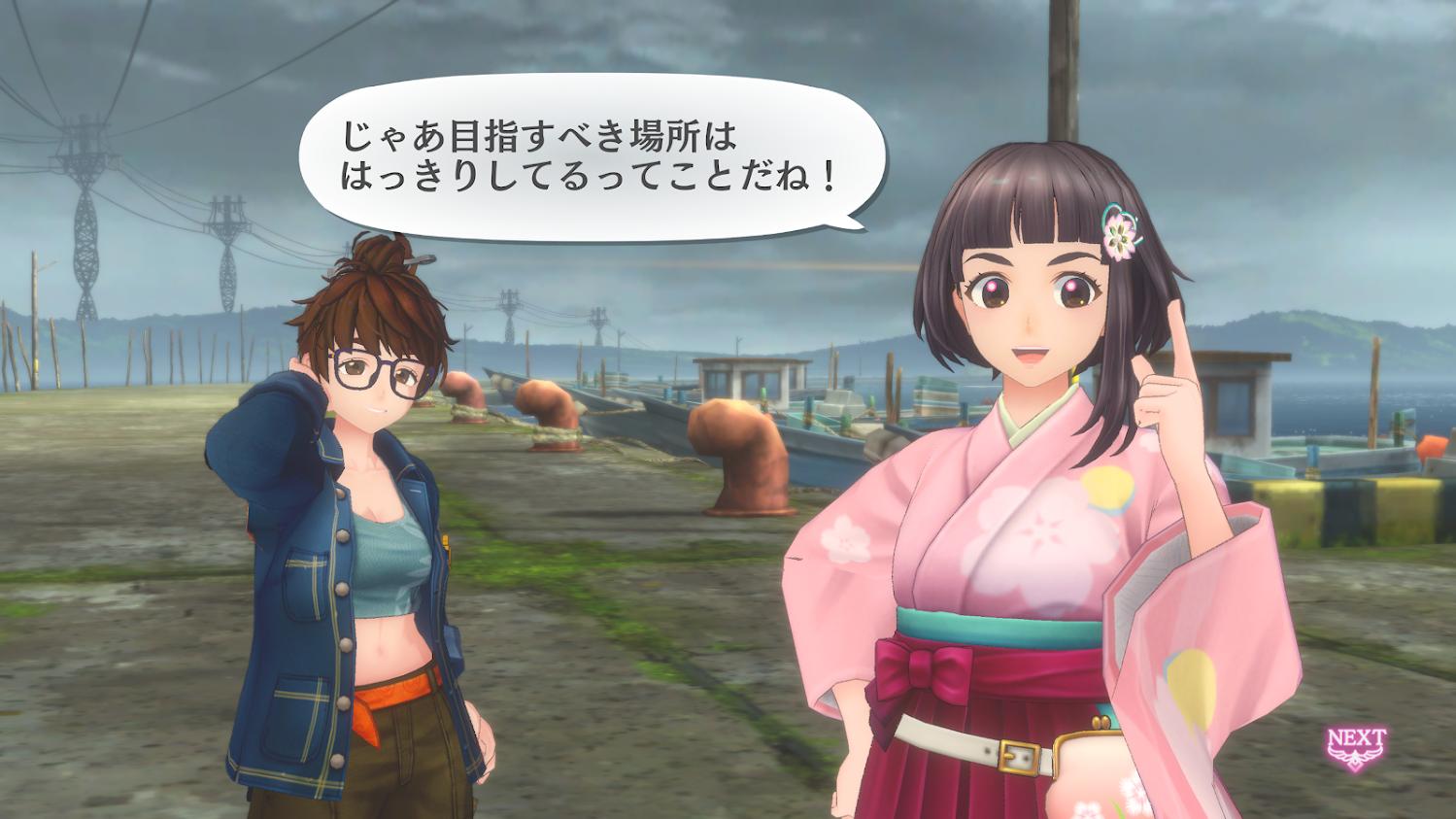 Sakura-Kakumei-Hanasaku-Otome-tachi_2020_09-02-20_001
