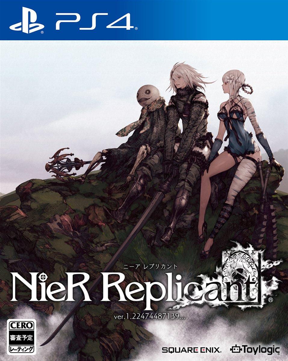 NieR-Replicant-Ver-1-22474487139_2020_09-24-20_020