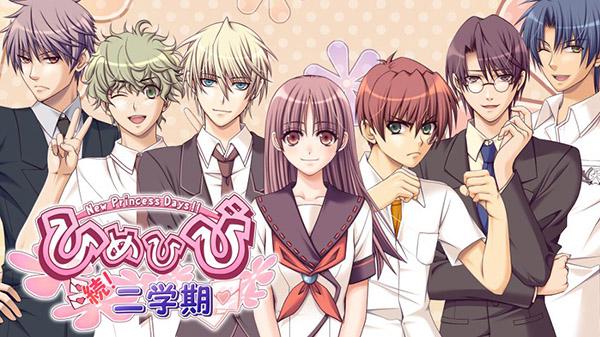 Himehibi Zoku! Nigakki -New Princess Days!!-