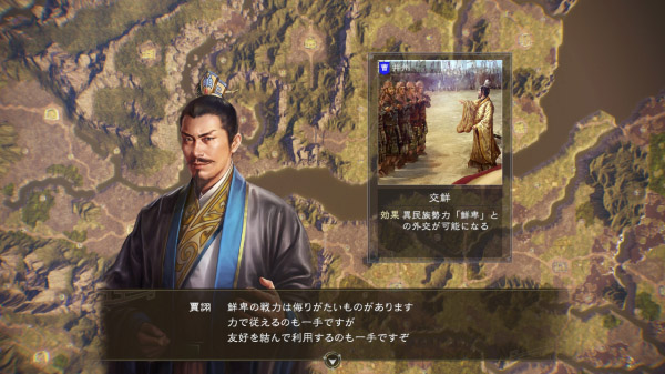 Romance of the Three Kingdoms XIV: Diplomacy and Strategy Expansion Pack  launches February 11, 2021 in the west - Gematsu