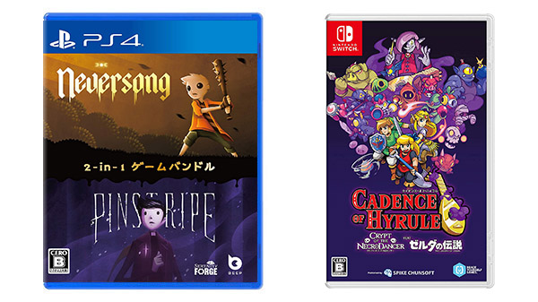 This Week's Japanese Game Releases: Cadence of Hyrule: Crypt of the NecroDancer Featuring The Legend of Zelda, Neversong &  Pinstripe, more