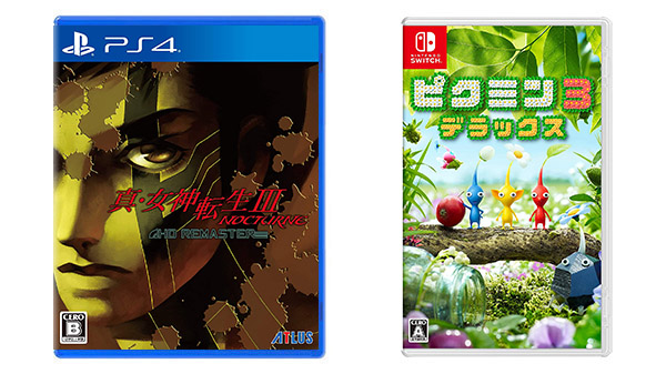 This Week's Japanese Game Releases: Shin Megami Tensei III: Nocturne HD Remaster, Pikmin 3 Deluxe, more