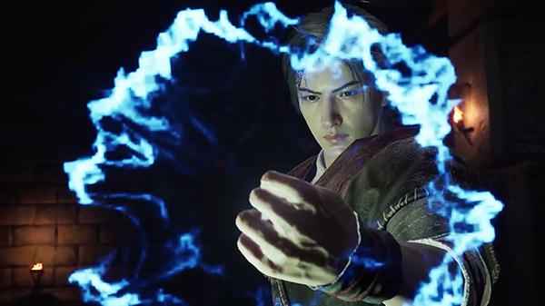 Xuan-Yuan Sword VII
