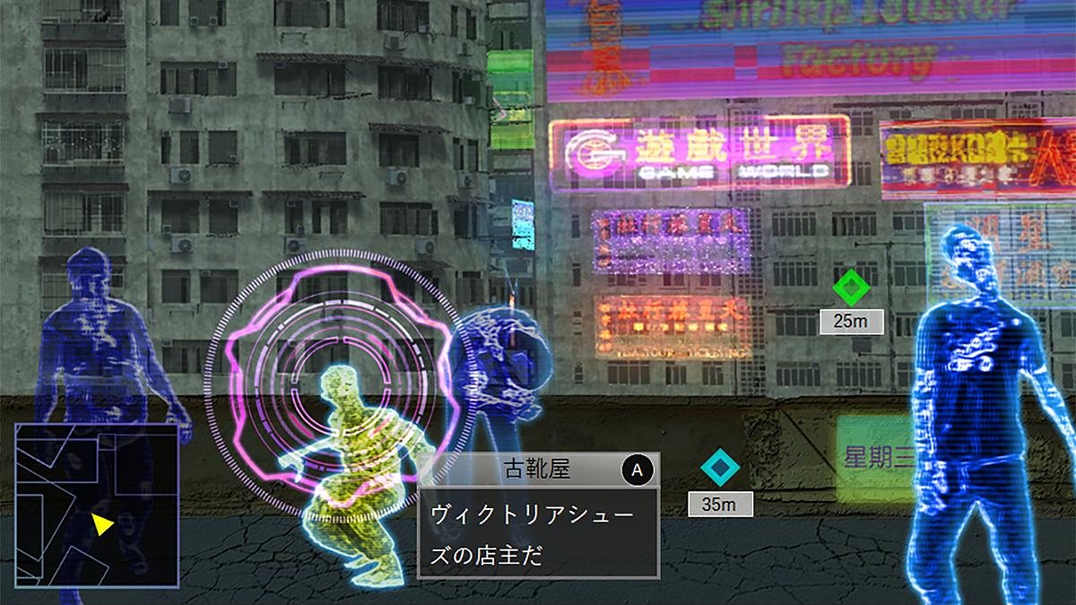 Kowloons-Rhizome_2020_10-22-20-002