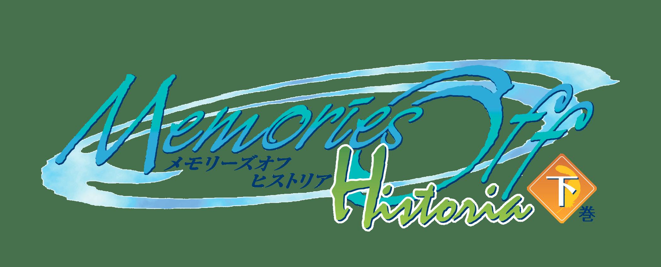 Memories-Off-Historia_2020_10-23-20_015
