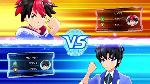 Famitsu Sales: 11/2/20 – 11/8/20