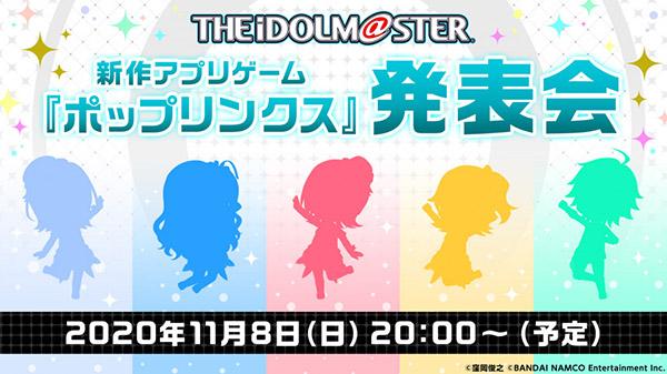 The Idolmaster - Poplinks