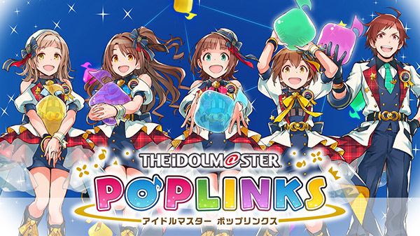 The Idolmaster: Poplinks