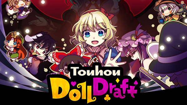 Touhou Doll Draft