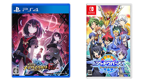 This Week's Japanese Game Releases: Mary Skelter Finale, Shadowverse: Champion's Battle, more