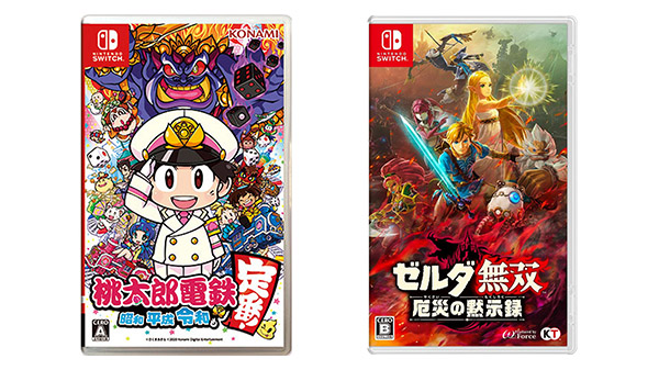 This Week S Japanese Game Releases Hyrule Warriors Age Of Calamity Momotaro Dentetsu Showa Heisei Reiwa Mo Teiban More Gematsu