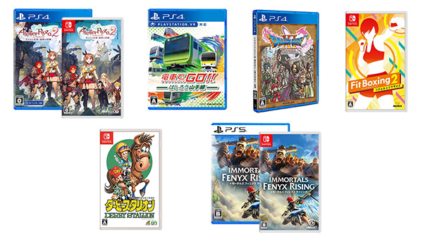 This Week's Japanese Game Releases: Atelier Ryza 2, Densha de GO!!, Dragon Quest XI S, Fitness Boxing 2, more