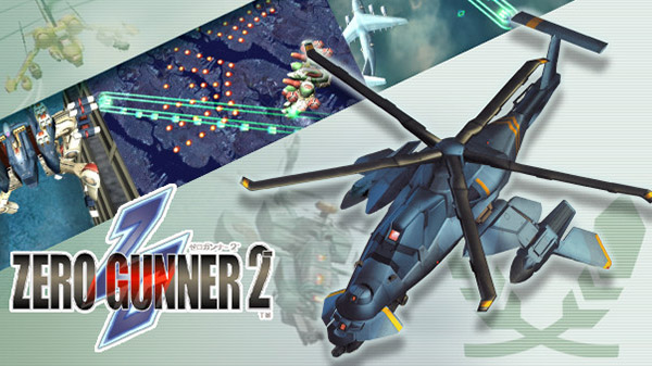 Zero Gunner 2 coming to PC on December 21 - Gematsu