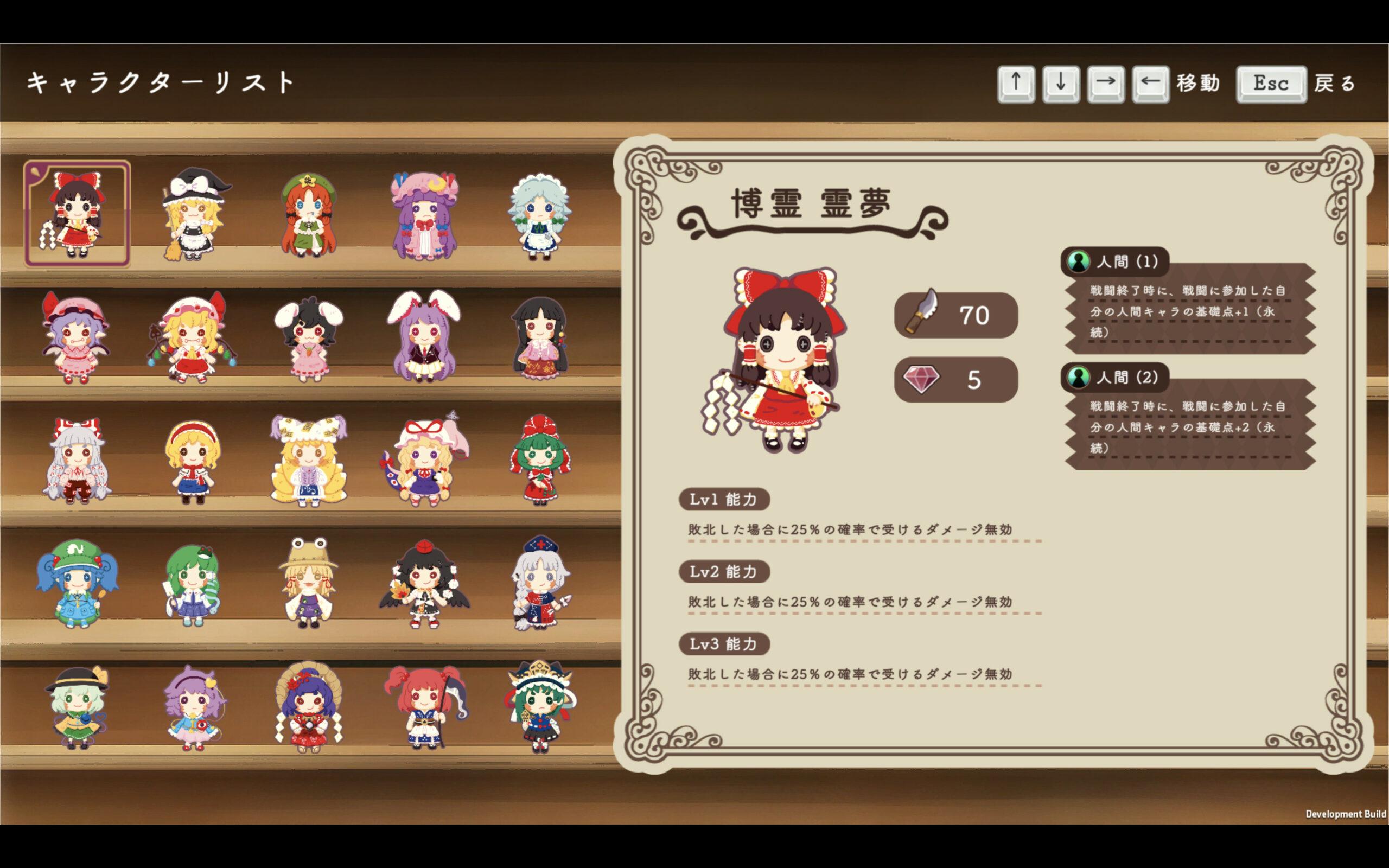 Touhou-DollDraft_2020_11-07-20_006