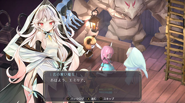Famitsu Review Scores: Issue 1671