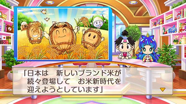 Famitsu Sales: 11/23/20 – 11/29/20