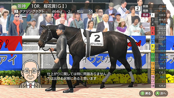Famitsu Sales: 11/30/20 – 12/6/20