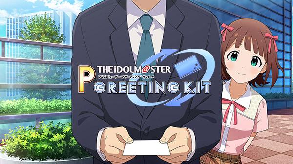 The Idolmaster: Producer Greeting Kit
