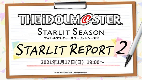 The Idolmaster: Starlit Season
