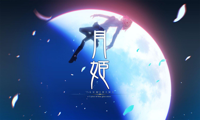 Tsukihime-A-Piece-of-Blue-Glass-Moon_2020_12-31-20_001
