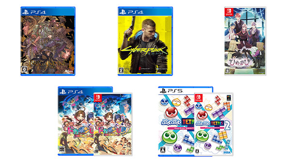 This Week's Japanese Game Releases: Cyberpunk 2077, Puyo Puyo Tetris 2, more