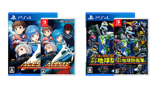 This Week's Japanese Game Releases: Aleste Collection, Earth Defense Force: World Brothers, more