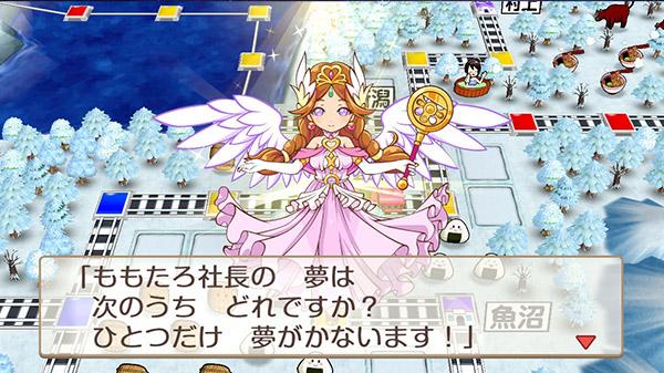 Famitsu Sales: 1/18/21 – 1/24/21