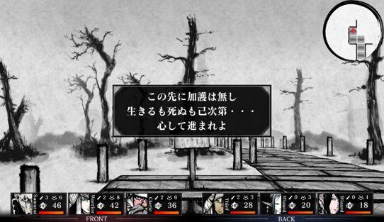 Labyrinth-of-Zangetsu_2021_01-07-21_003