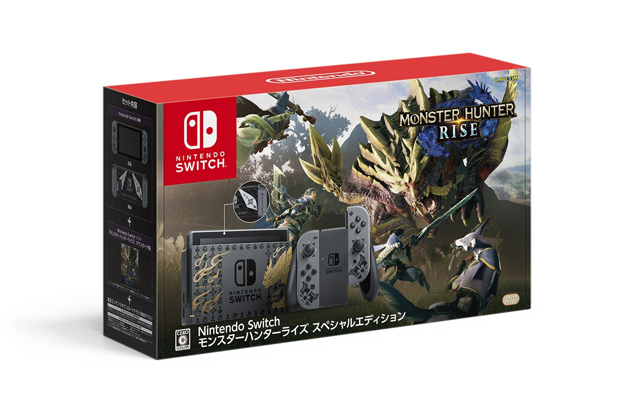 Switch hardware and Pro Controller Monster Hunter Rise Special Editions announced for Japan