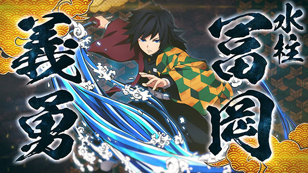 Demon Slayer: Kimetsu no Yaiba - Hinokami Keppuutan - Giyu Tomioka trailer, screenshots