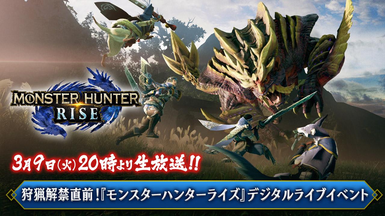 Monster Hunter Rise Digital Live Event: March 9, 2021
