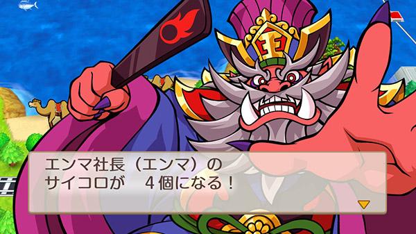 Famitsu Sales: 2/1/21 – 2/7/21 - Gematsu