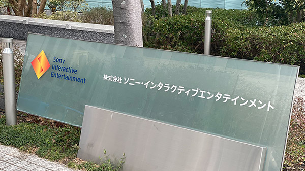 Sony Interactive Entertainment Japan Studio