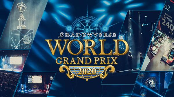 Shadowverse World Grand Prix 2020