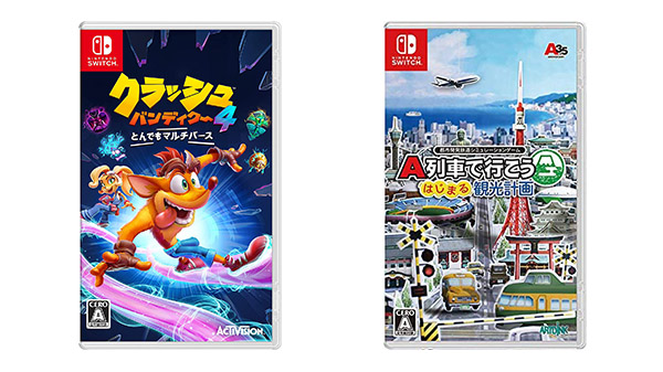 This Week's Japanese Game Releases: A-Train All Aboard! Tourism, Crash Bandicoot 4: It's About Time for new platforms, more