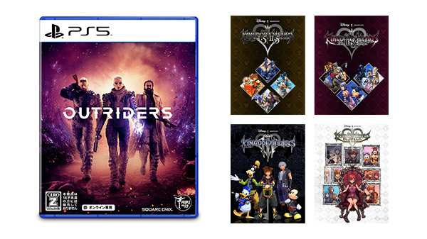 This Week's Japanese Game Releases: Outriders, Kingdom Hearts series for PC, more
