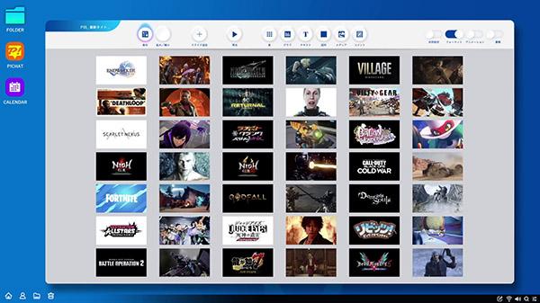 PlayStation Japan 'PlayStation 5_Lineup_Presentation_File_2021-03' trailer