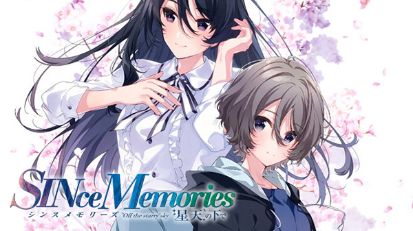 SINce Memories: Off the Starry Sky