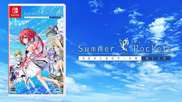 Summer Pockets: Reflection Blue
